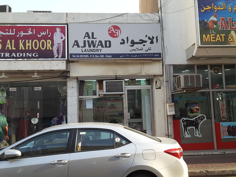 HiDubai-business-al-ajwad-laundry-home-laundry-meena-bazar-al-souq-al-kabeer-dubai-2
