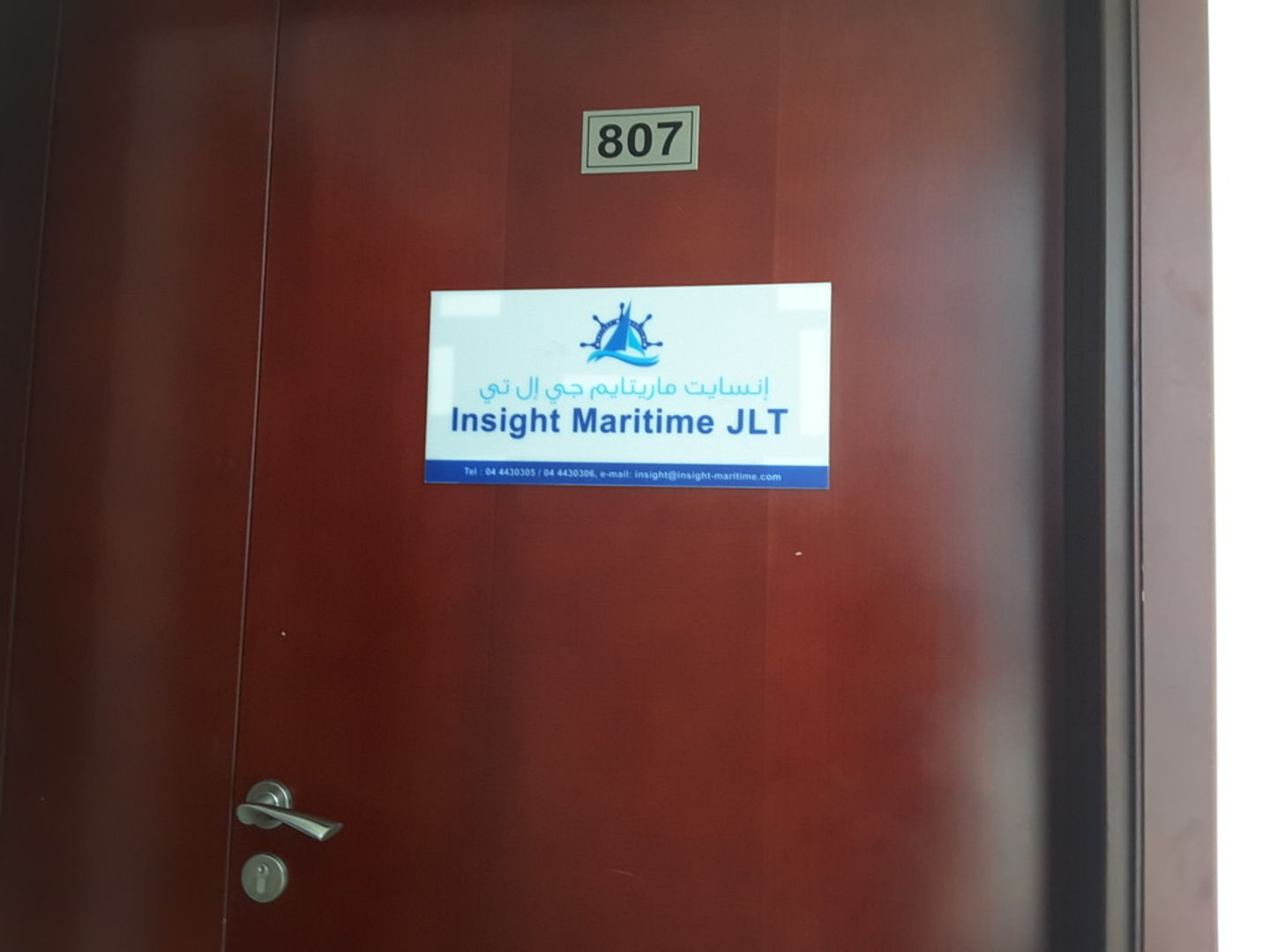 HiDubai-business-insight-maritime-jlt-shipping-logistics-distribution-services-jumeirah-lake-towers-al-thanyah-5-dubai-2