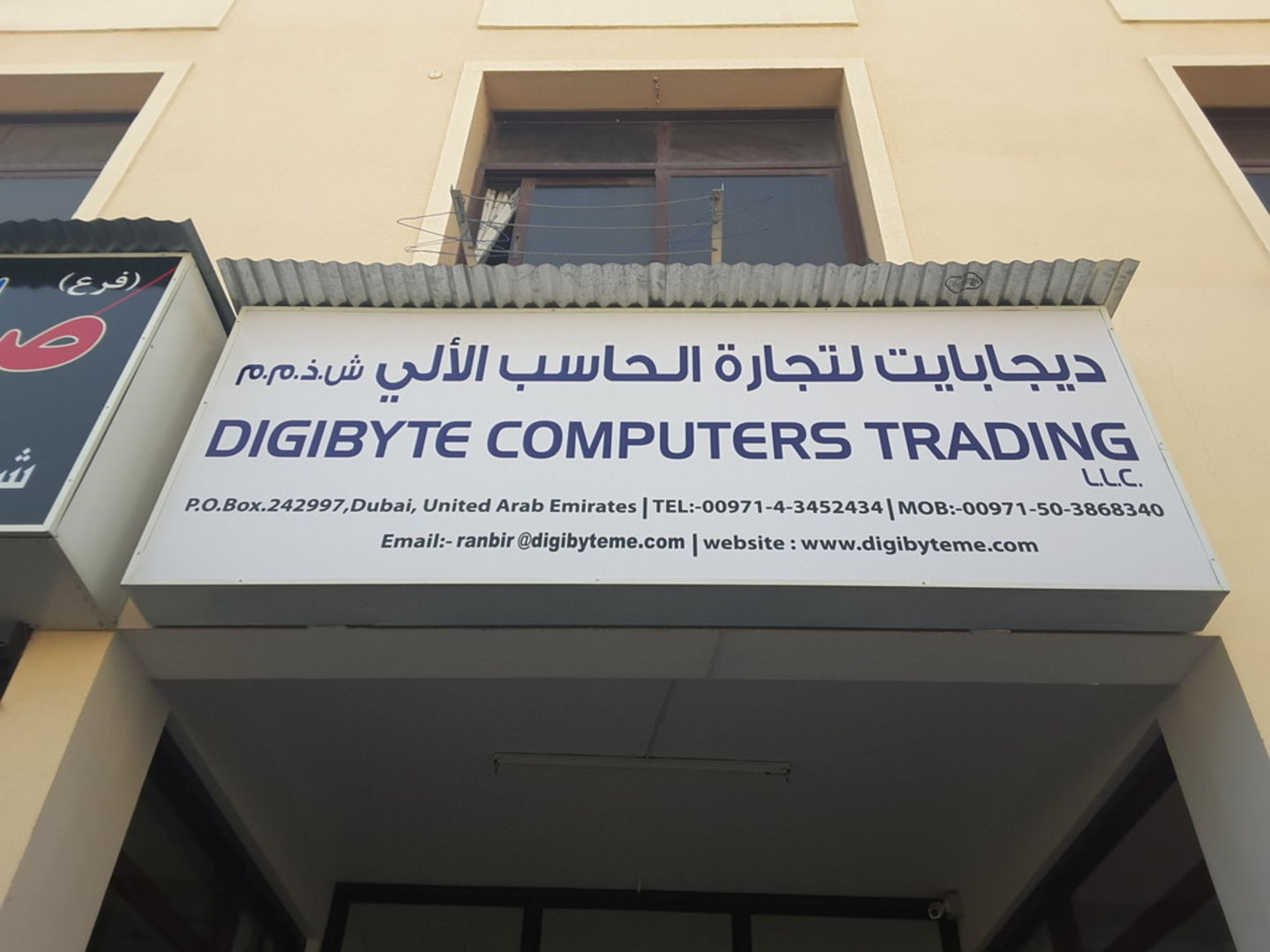 HiDubai-business-digibyte-computers-trading-b2b-services-distributors-wholesalers-meena-bazar-al-souq-al-kabeer-dubai-2