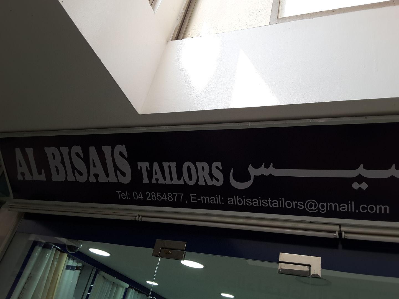 HiDubai-business-al-bisais-tailor-home-tailoring-al-rashidiya-dubai-2