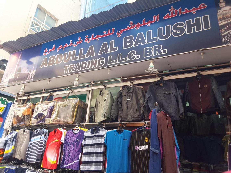 HiDubai-business-abdulla-ahmad-al-balushi-trading-shopping-footwear-naif-dubai-2