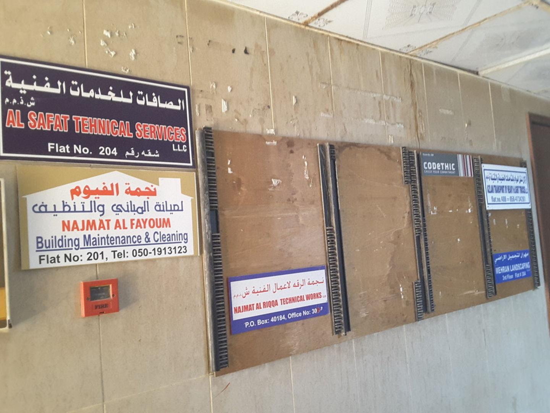 HiDubai-business-brick-wall-technical-services-home-hardware-fittings-al-murar-dubai-2