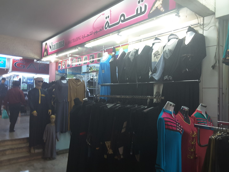 HiDubai-business-shamma-al-awai-trading-shopping-apparel-meena-bazar-al-souq-al-kabeer-dubai-2