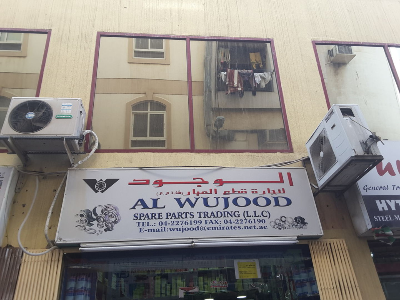 HiDubai-business-al-wujood-spare-parts-trading-construction-heavy-industries-heavy-equipment-machinery-naif-dubai-2