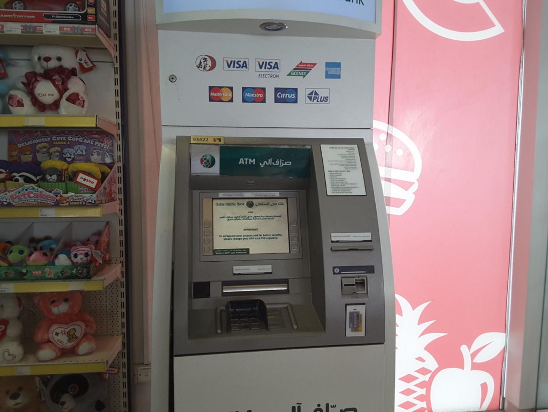 HiDubai-business-dubai-islamic-bank-atm-finance-legal-banks-atms-al-khabaisi-dubai-4