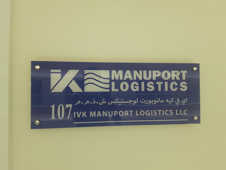 HiDubai-business-i-v-k-manuport-logistics-shipping-logistics-sea-cargo-services-dubai-airport-free-zone-dubai-international-airport-dubai-4
