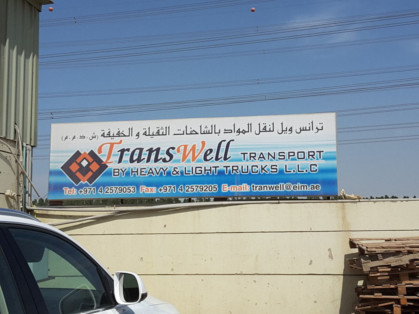 HiDubai-business-trans-well-transport-by-heavy-light-trucks-shipping-logistics-road-cargo-services-al-qusais-industrial-4-dubai-2
