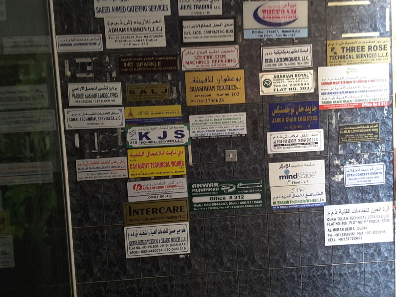 HiDubai-business-scientific-steps-machines-repairing-home-handyman-maintenance-services-al-murar-dubai-2