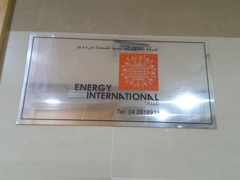 HiDubai-business-energy-international-trading-construction-heavy-industries-heavy-equipment-machinery-al-qusais-1-dubai-2