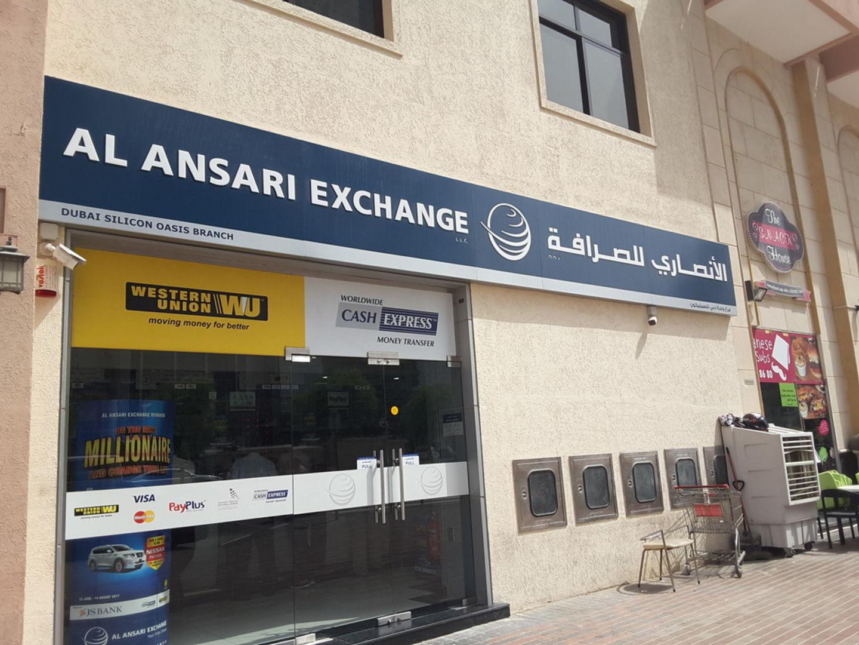 HiDubai-business-al-ansari-exchange-finance-legal-money-exchange-dubai-silicon-oasis-nadd-hessa-dubai-5