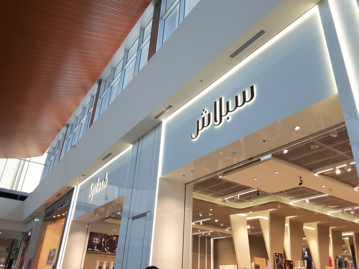 HiDubai-business-splash-shopping-apparel-burj-khalifa-dubai-2
