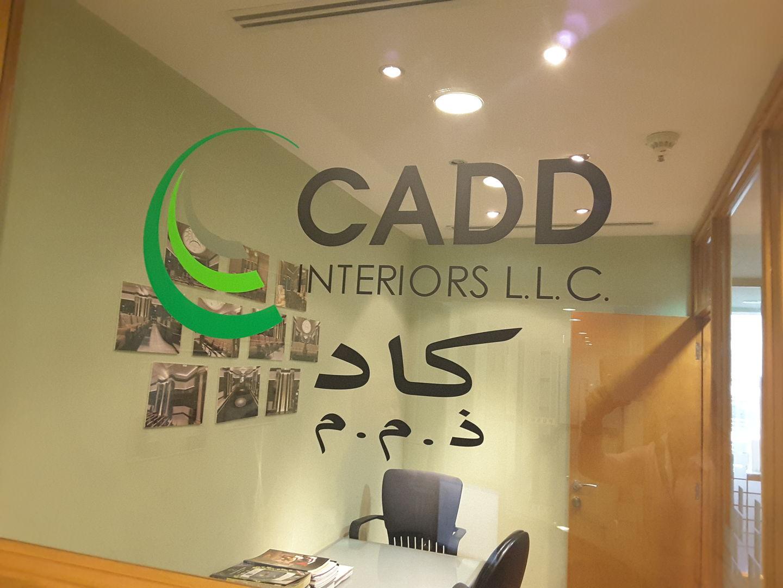 HiDubai-business-cadd-interiors-home-interior-designers-architects-port-saeed-dubai-2