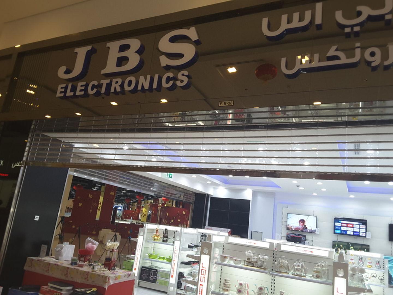 HiDubai-business-jbs-electronics-shopping-consumer-electronics-international-city-warsan-1-dubai-2