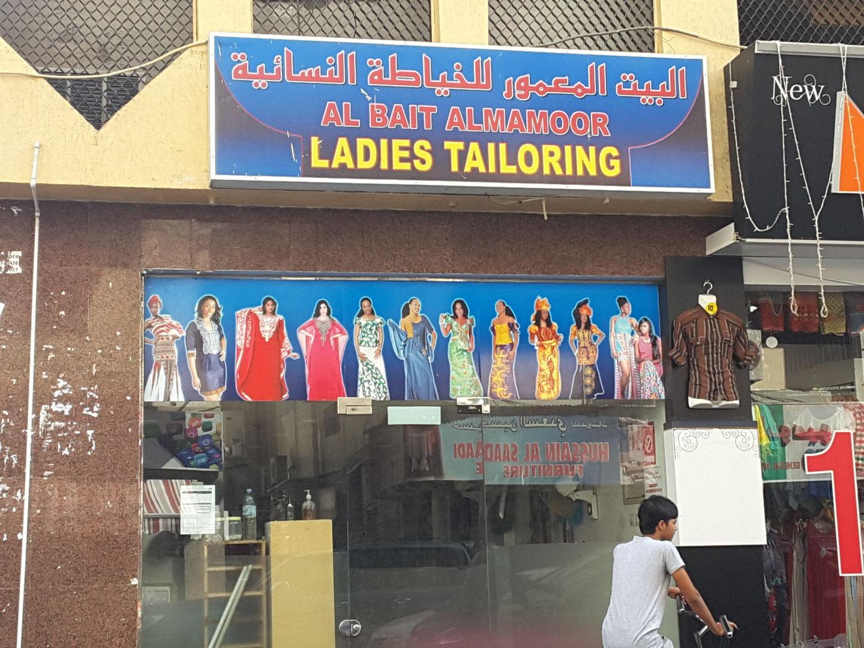 HiDubai-business-al-bait-almamoor-ladies-tailoring-home-tailoring-al-murar-dubai-2