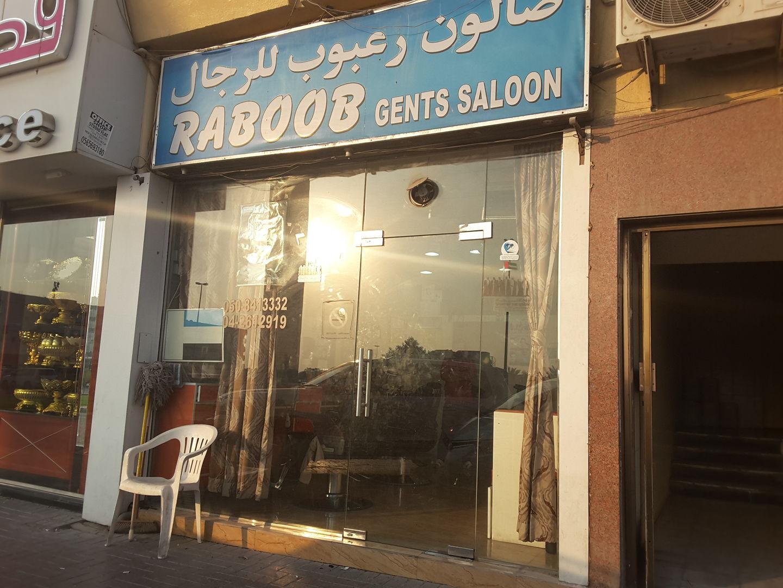HiDubai-business-raboob-gents-salon-beauty-wellness-health-beauty-salons-al-qusais-2-dubai-2