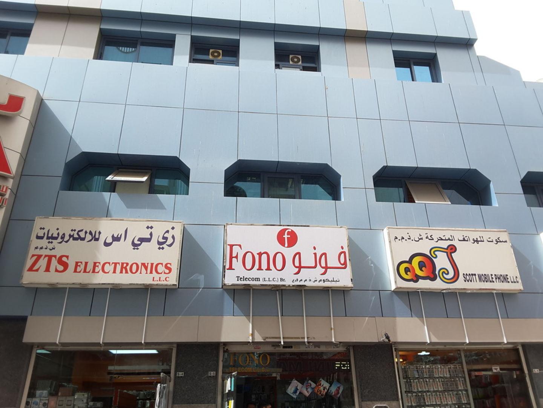 HiDubai-business-fono-telecom-b2b-services-distributors-wholesalers-al-murar-dubai-2