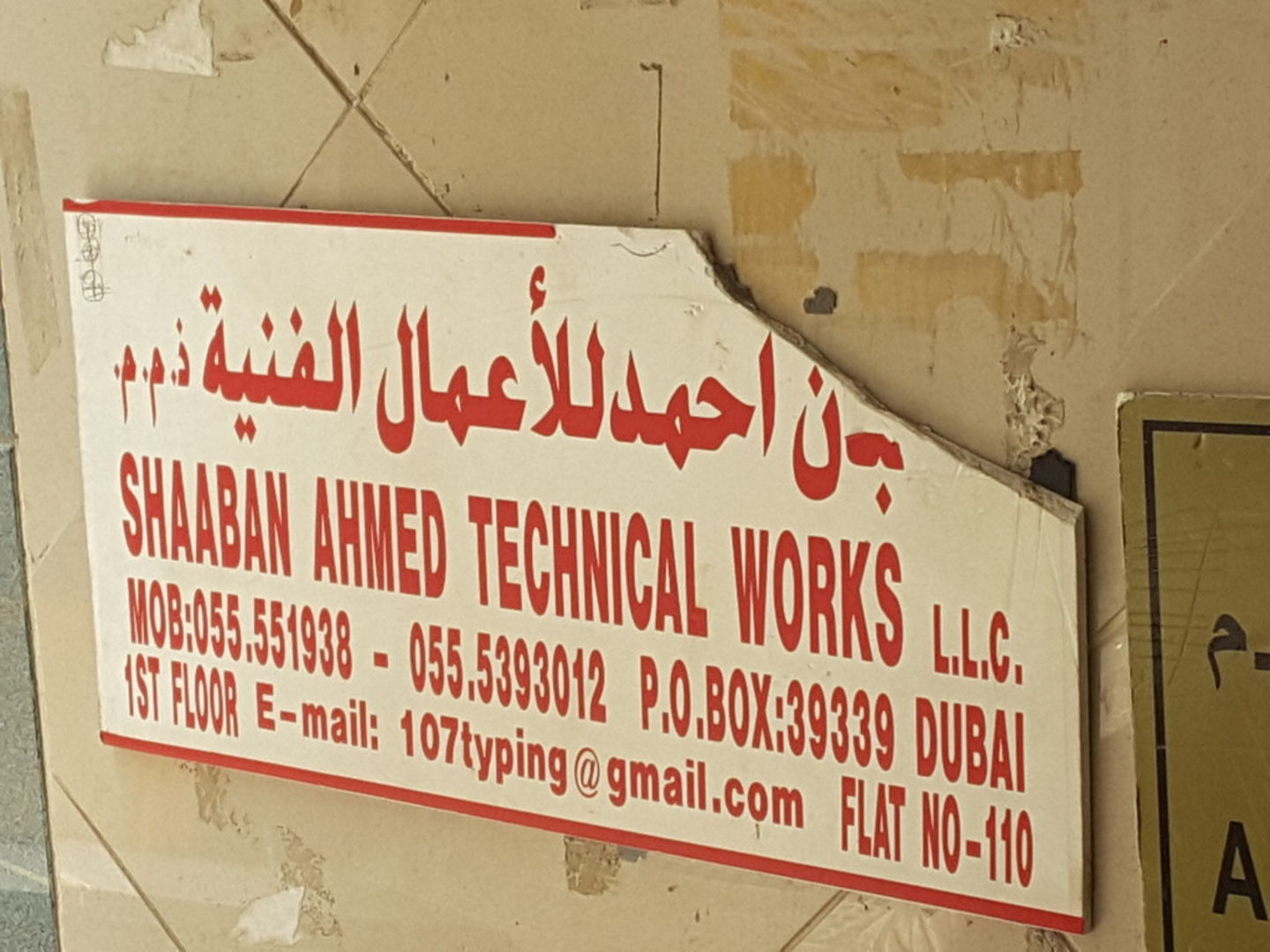 HiDubai-business-shaaban-ahmed-technical-works-home-handyman-maintenance-services-ayal-nasir-dubai-2
