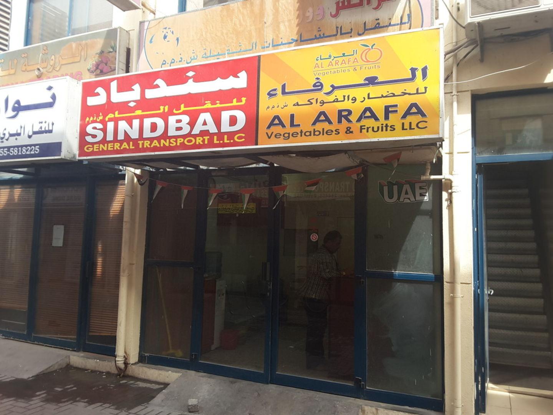 HiDubai-business-alarafa-vegetables-fruits-food-beverage-supermarkets-hypermarkets-grocery-stores-ras-al-khor-industrial-3-dubai-2