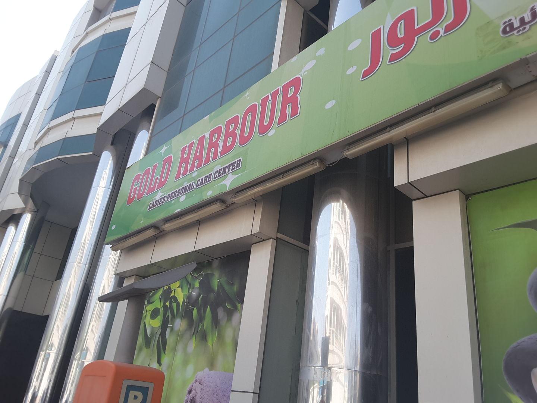 HiDubai-business-gold-harbour-ladies-personal-care-center-beauty-wellness-health-wellness-services-spas-al-karama-dubai-2