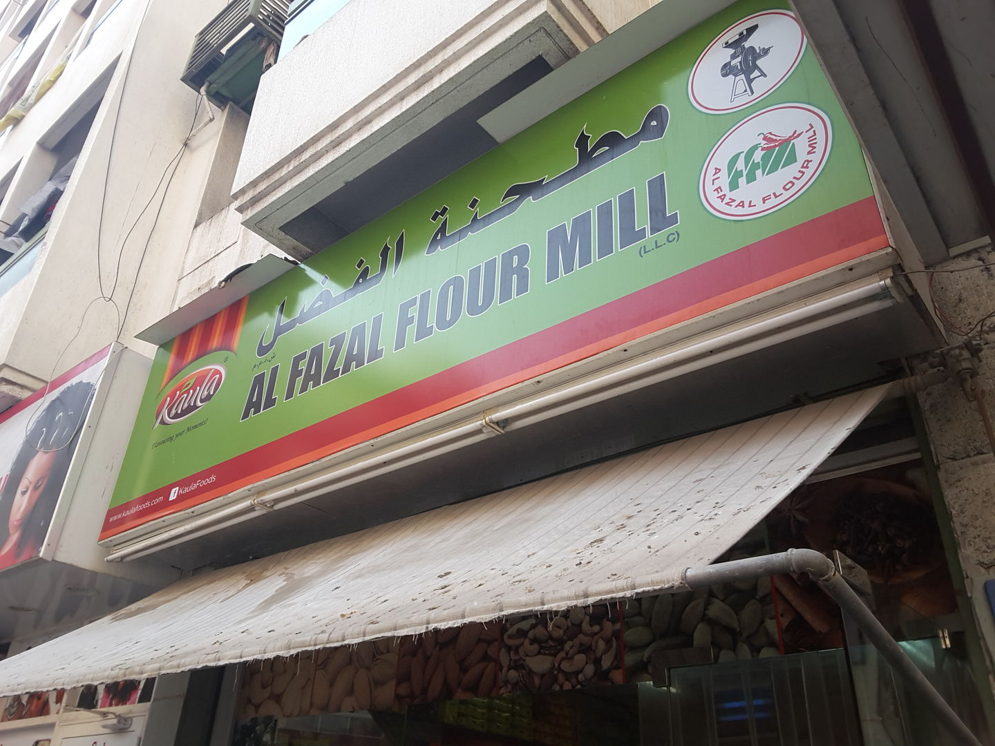 HiDubai-business-al-fazal-flour-mill-b2b-services-distributors-wholesalers-al-murar-dubai-2