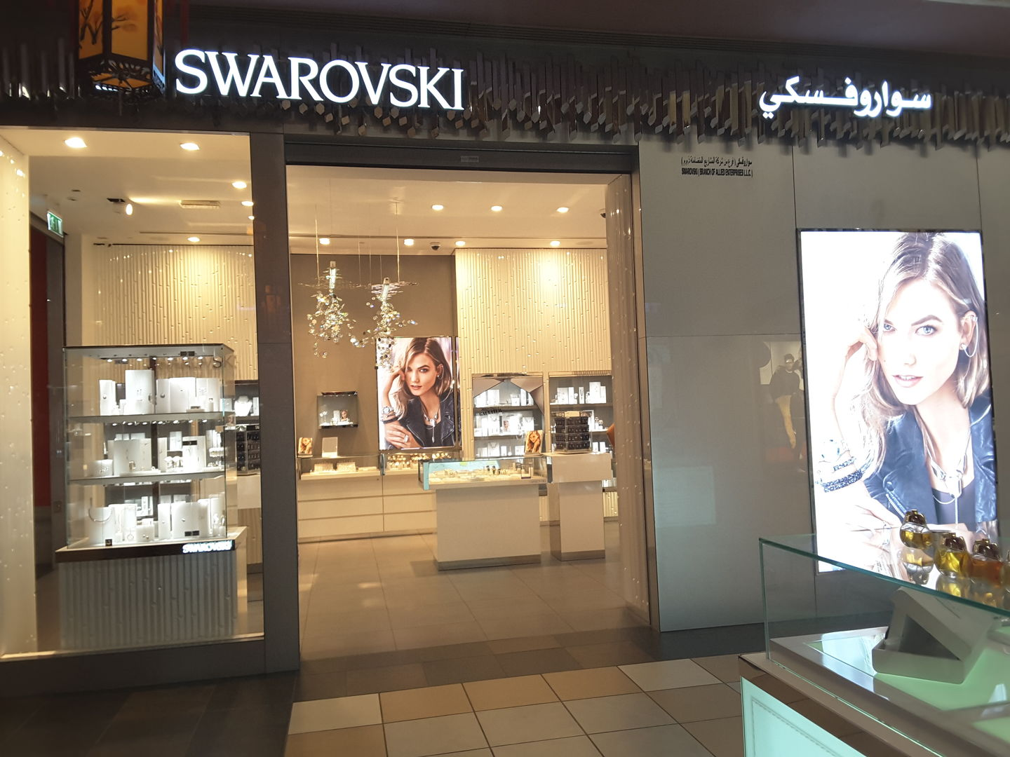 HiDubai-business-swarovski-shopping-fashion-accessories-ibn-batuta-jebel-ali-1-dubai-2