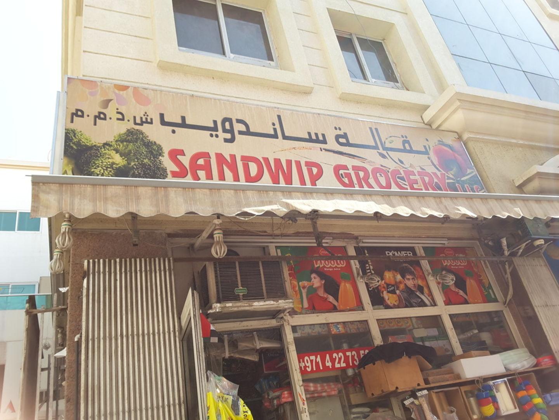 HiDubai-business-sandwip-grocery-shopping-supermarkets-hypermarkets-grocery-stores-naif-dubai-2