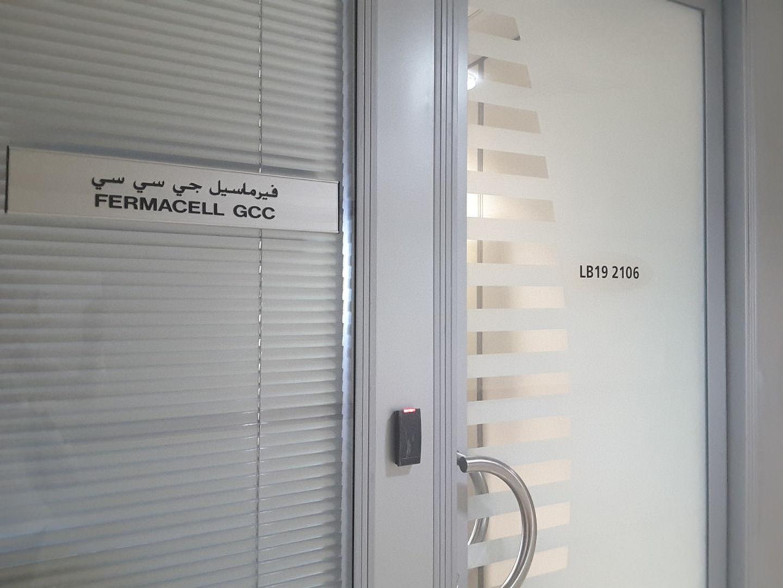 HiDubai-business-fermacell-gcc-b2b-services-distributors-wholesalers-jebel-ali-industrial-2-dubai