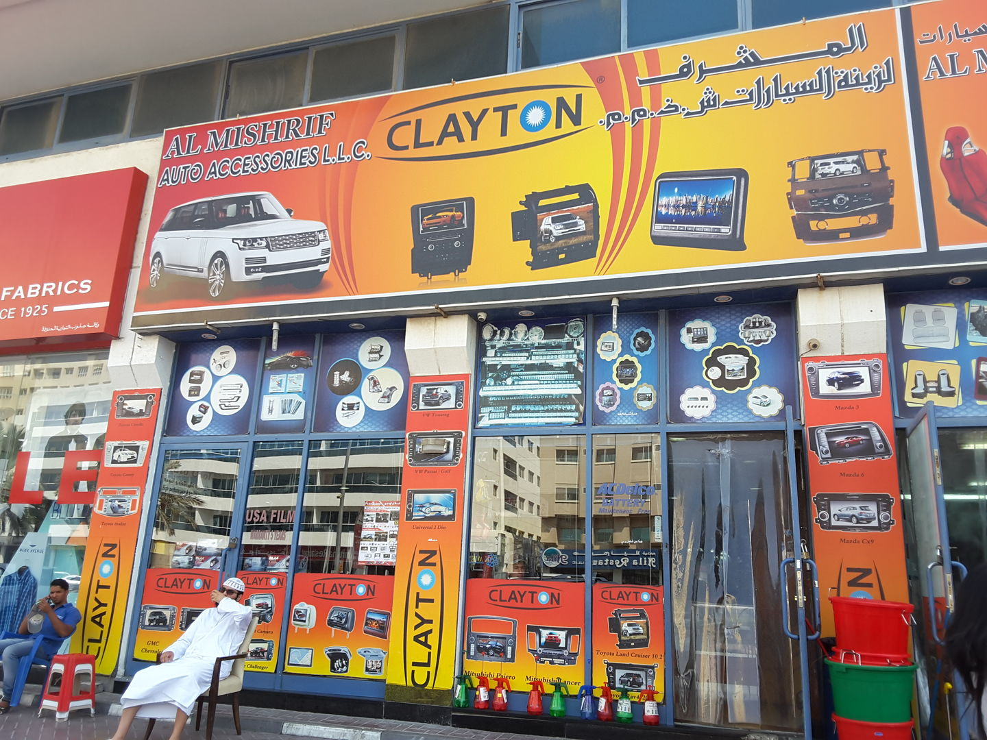 Walif-business-al-mishrif-auto-accessories