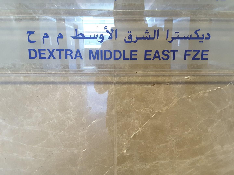 HiDubai-business-dextra-middle-east-construction-heavy-industries-construction-renovation-jebel-ali-industrial-2-dubai