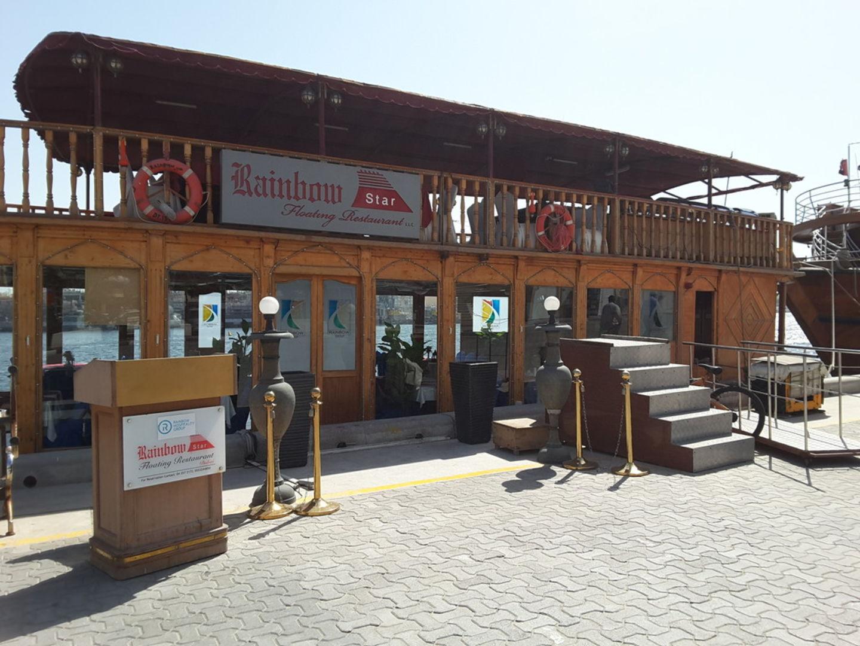 HiDubai-business-rainbow-star-floating-restaurant-food-beverage-restaurants-bars-corniche-deira-dubai-2
