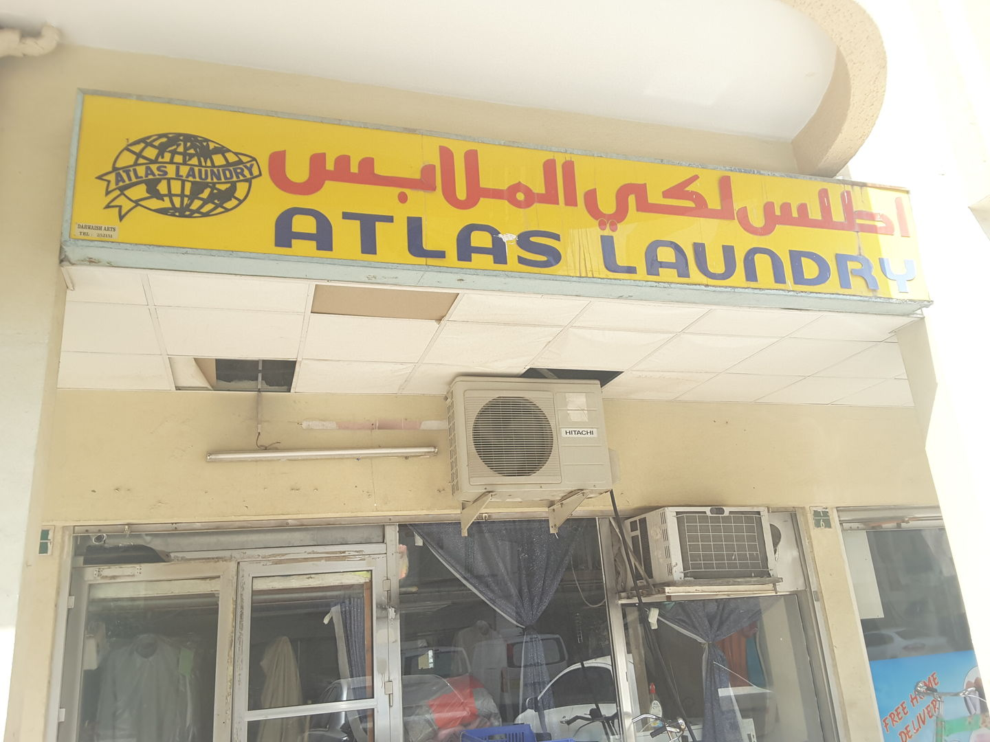 HiDubai-business-atlas-laundry-home-laundry-al-karama-dubai-2