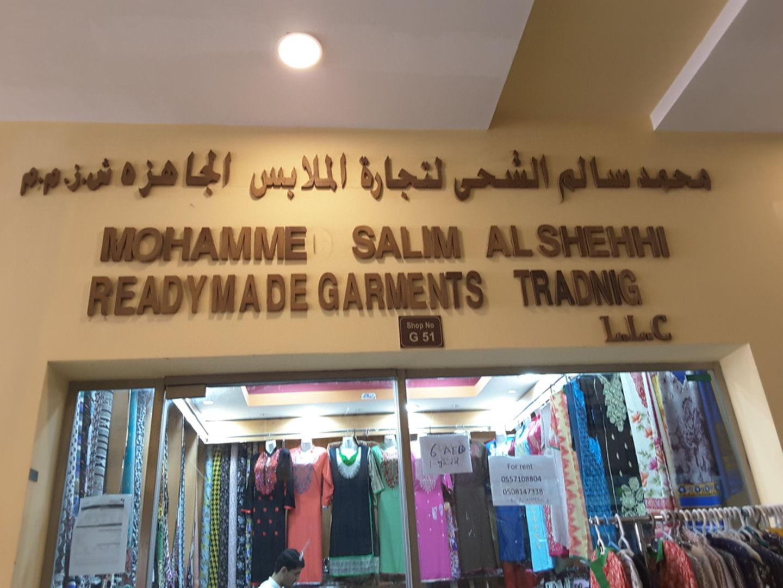 HiDubai-business-mohammed-salim-alshehhi-readymade-garments-trading-shopping-apparel-meena-bazar-al-souq-al-kabeer-dubai-2