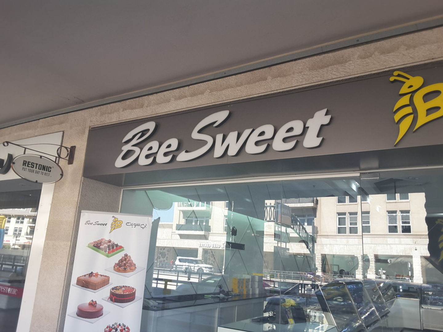 HiDubai-business-bee-sweet-food-beverage-bakeries-desserts-sweets-mirdif-dubai-2