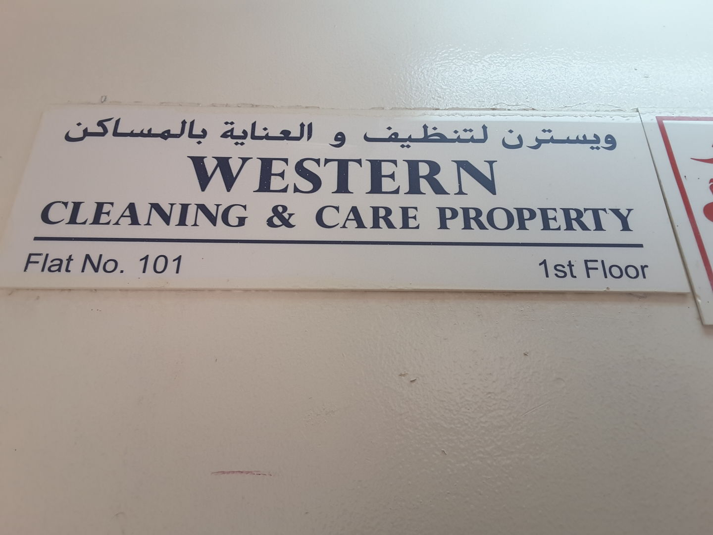 HiDubai-business-western-cleaning-and-care-property-home-cleaning-services-al-fahidi-al-souq-al-kabeer-dubai-2