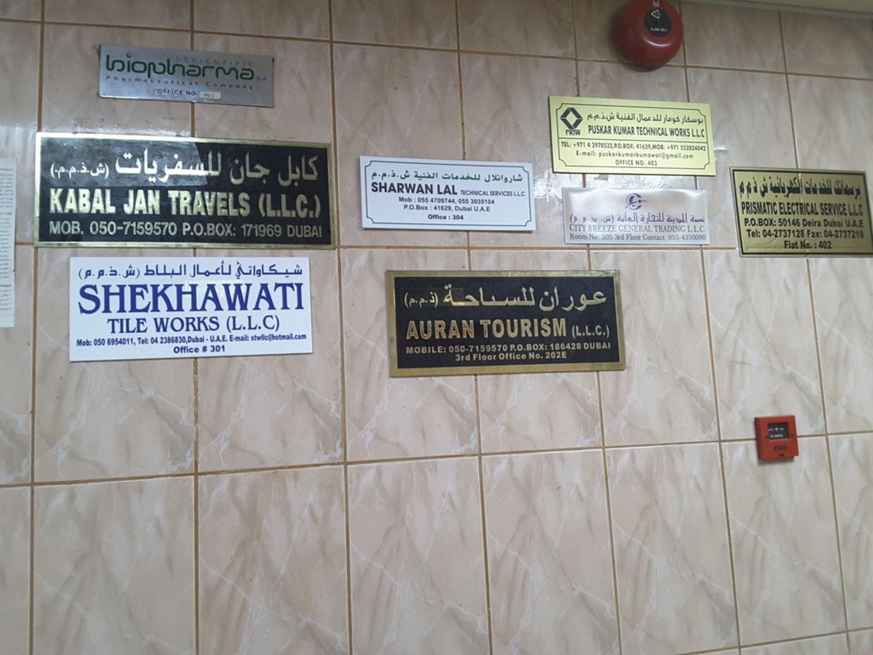 HiDubai-business-sharwan-lal-home-hardware-fittings-al-murar-dubai-2