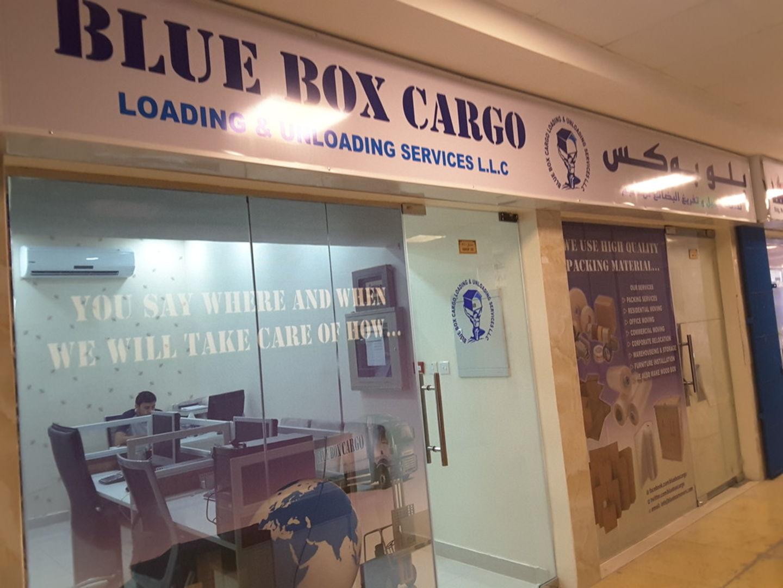 HiDubai-business-blue-box-cargo-shipping-logistics-moving-storage-services-naif-dubai-2
