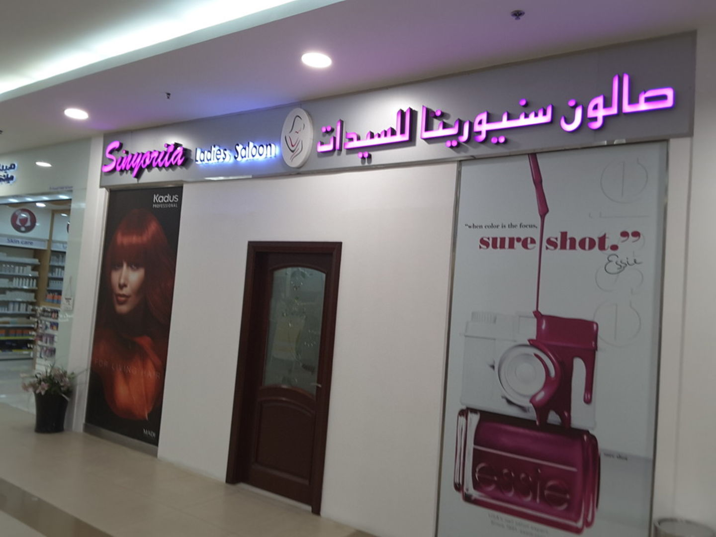 HiDubai-business-sinyorita-ladies-saloon-beauty-wellness-health-beauty-salons-al-quoz-1-dubai-2