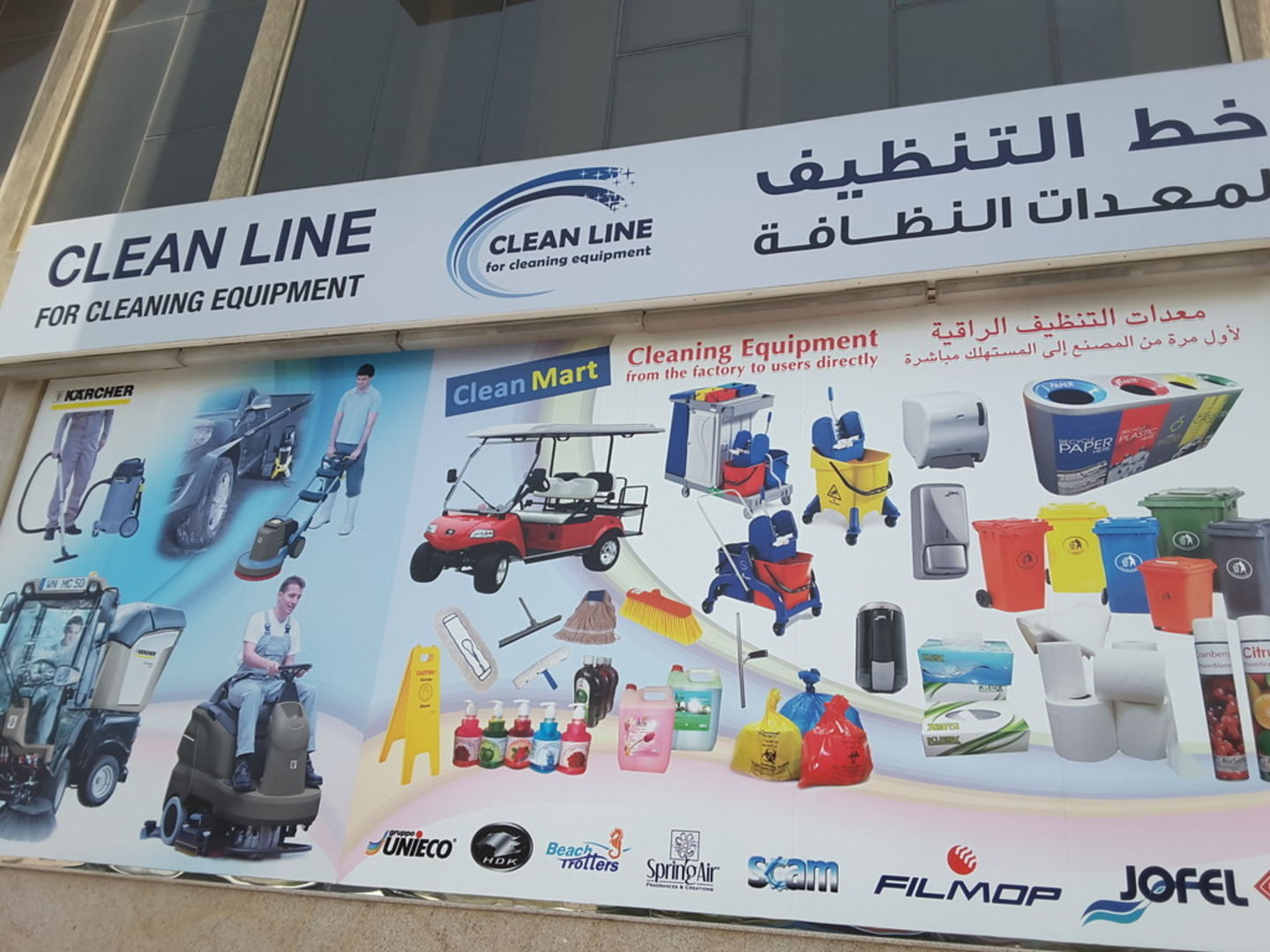 HiDubai-business-clean-line-construction-heavy-industries-construction-renovation-al-khabaisi-dubai-2
