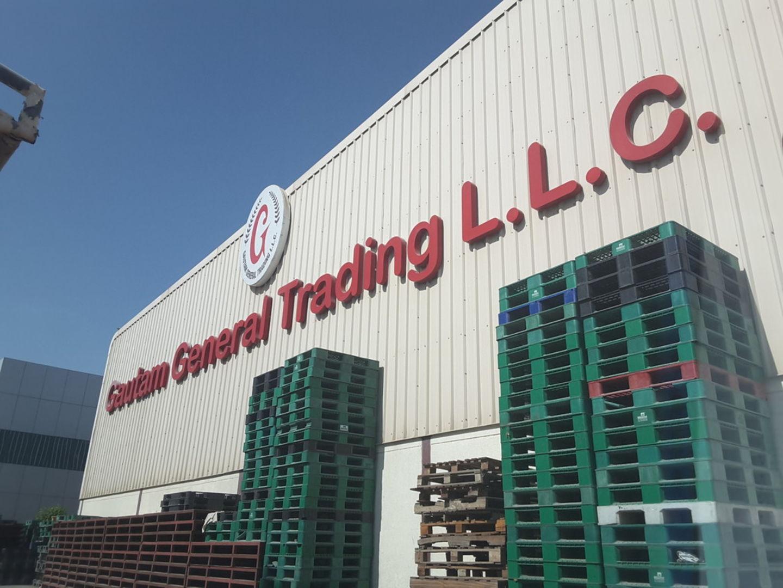 HiDubai-business-gautam-foodstuff-packaging-shipping-logistics-packaging-services-dubai-investment-park-2-dubai-2
