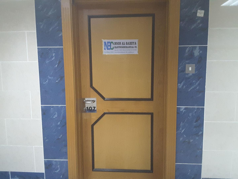 HiDubai-business-noor-al-baheya-electromechanical-works-home-handyman-maintenance-services-al-muteena-dubai-2