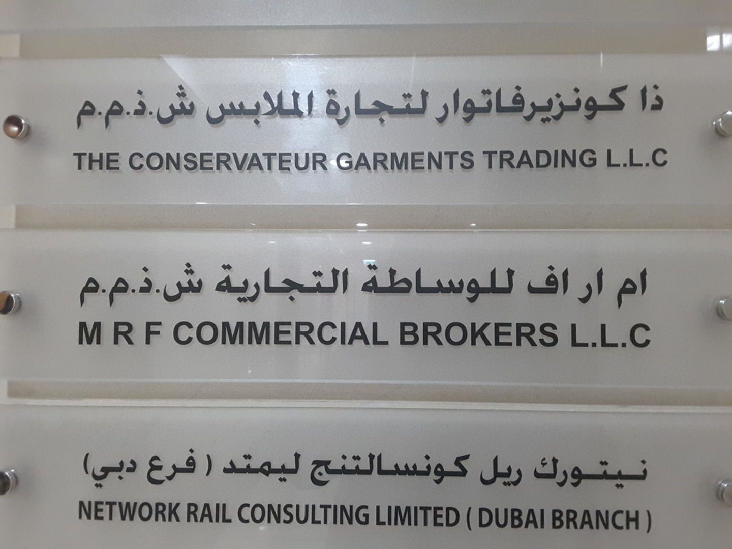 HiDubai-business-m-r-f-commercial-brokers-b2b-services-business-consultation-services-oud-metha-dubai-2