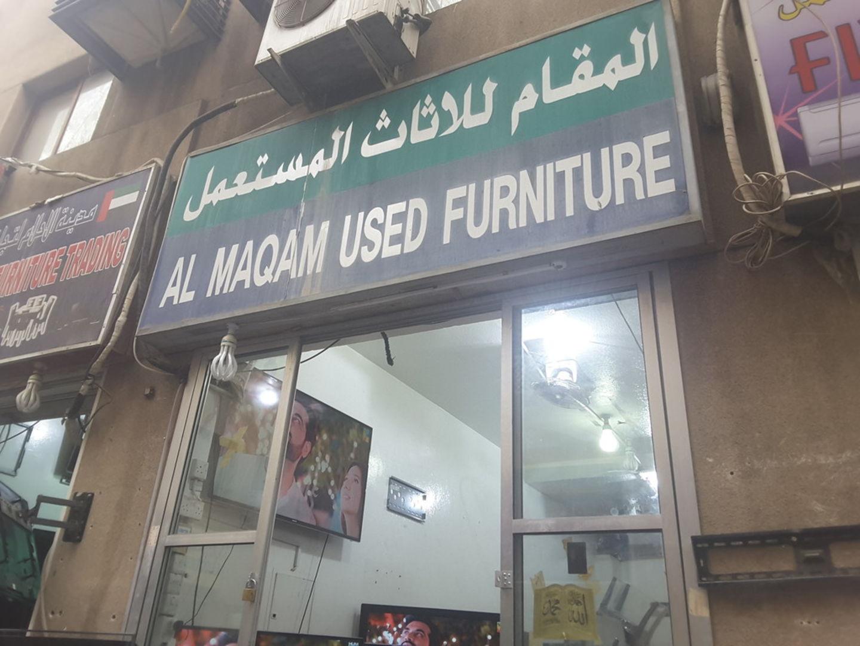 HiDubai-business-al-maqam-used-furniture-shopping-consumer-electronics-naif-dubai-2