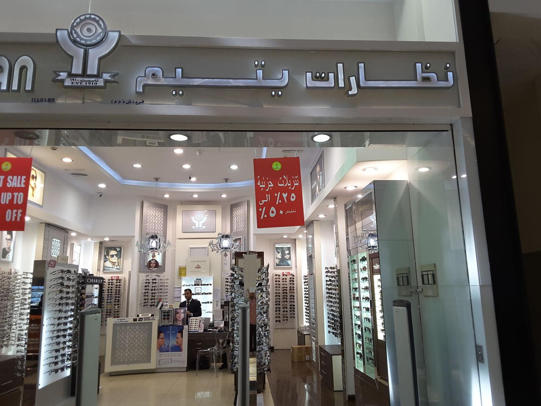HiDubai-business-yateem-optician-shopping-watches-eyewear-al-barsha-1-dubai-2