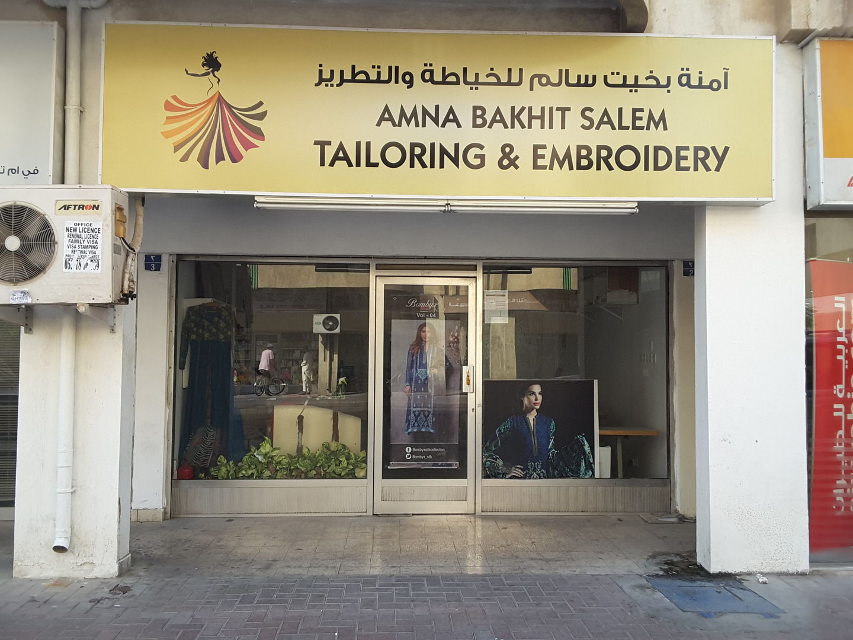 HiDubai-business-amna-bakhit-salem-tailoring-embroidery-home-tailoring-al-karama-dubai-2