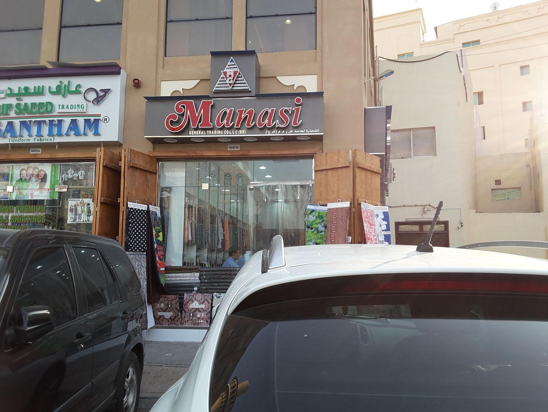 HiDubai-business-manasi-s-general-trading-b2b-services-distributors-wholesalers-meena-bazar-al-souq-al-kabeer-dubai-2