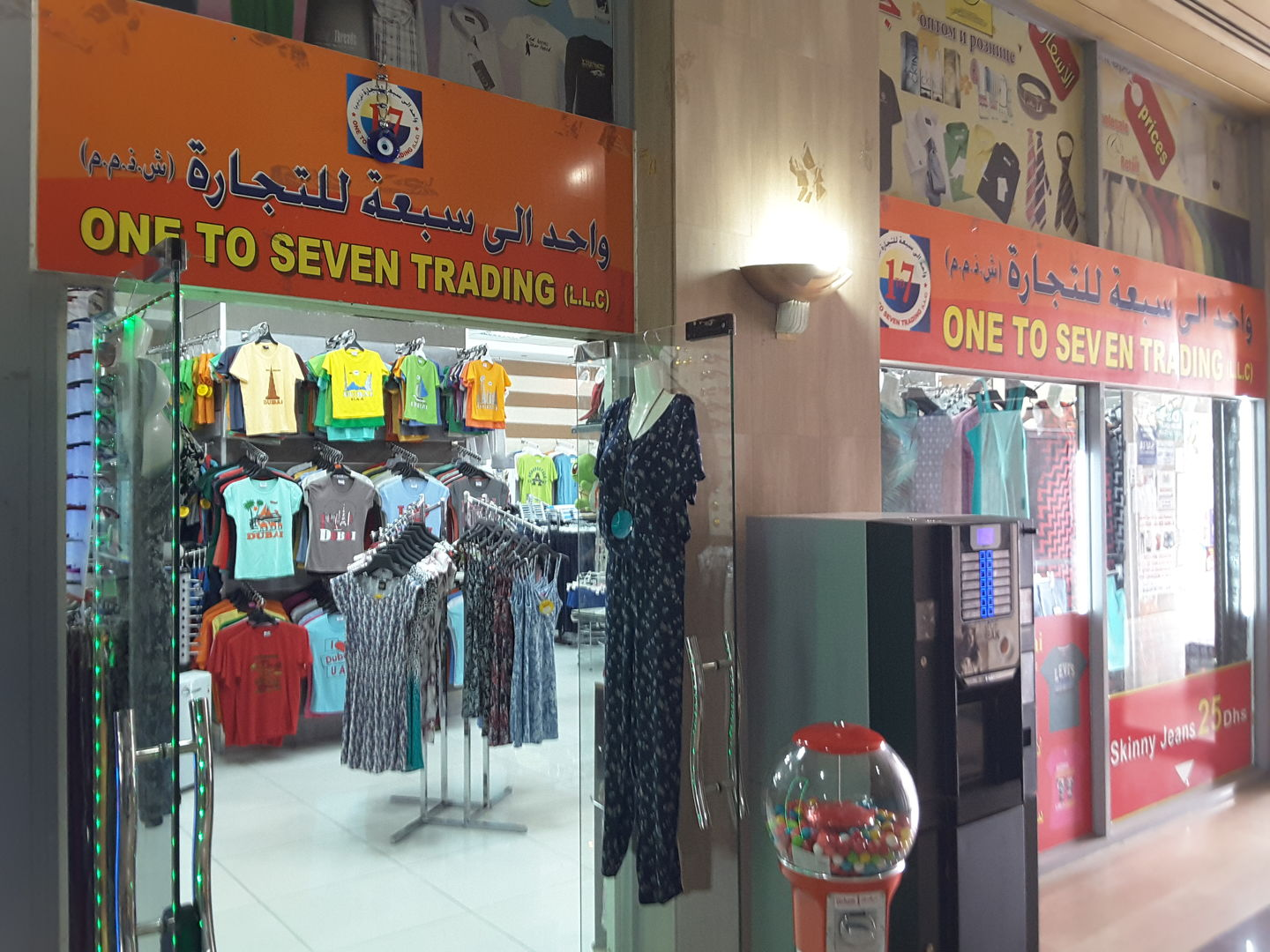 HiDubai-business-one-to-seven-trading-shopping-apparel-al-rigga-dubai-2