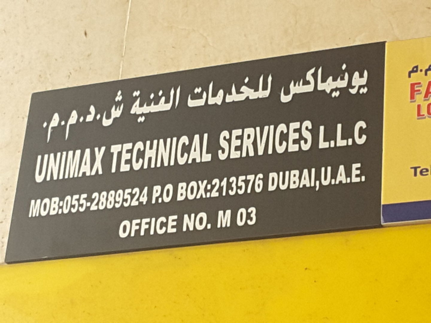 HiDubai-business-unimax-technical-services-home-handyman-maintenance-services-naif-dubai-2