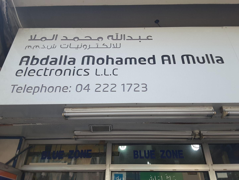 HiDubai-business-abdalla-mohamed-al-mulla-electronics-shopping-consumer-electronics-naif-dubai-2