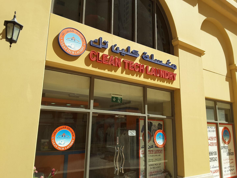 HiDubai-business-clean-tech-laundry-home-laundry-jumeirah-beach-residence-marsa-dubai-dubai-2