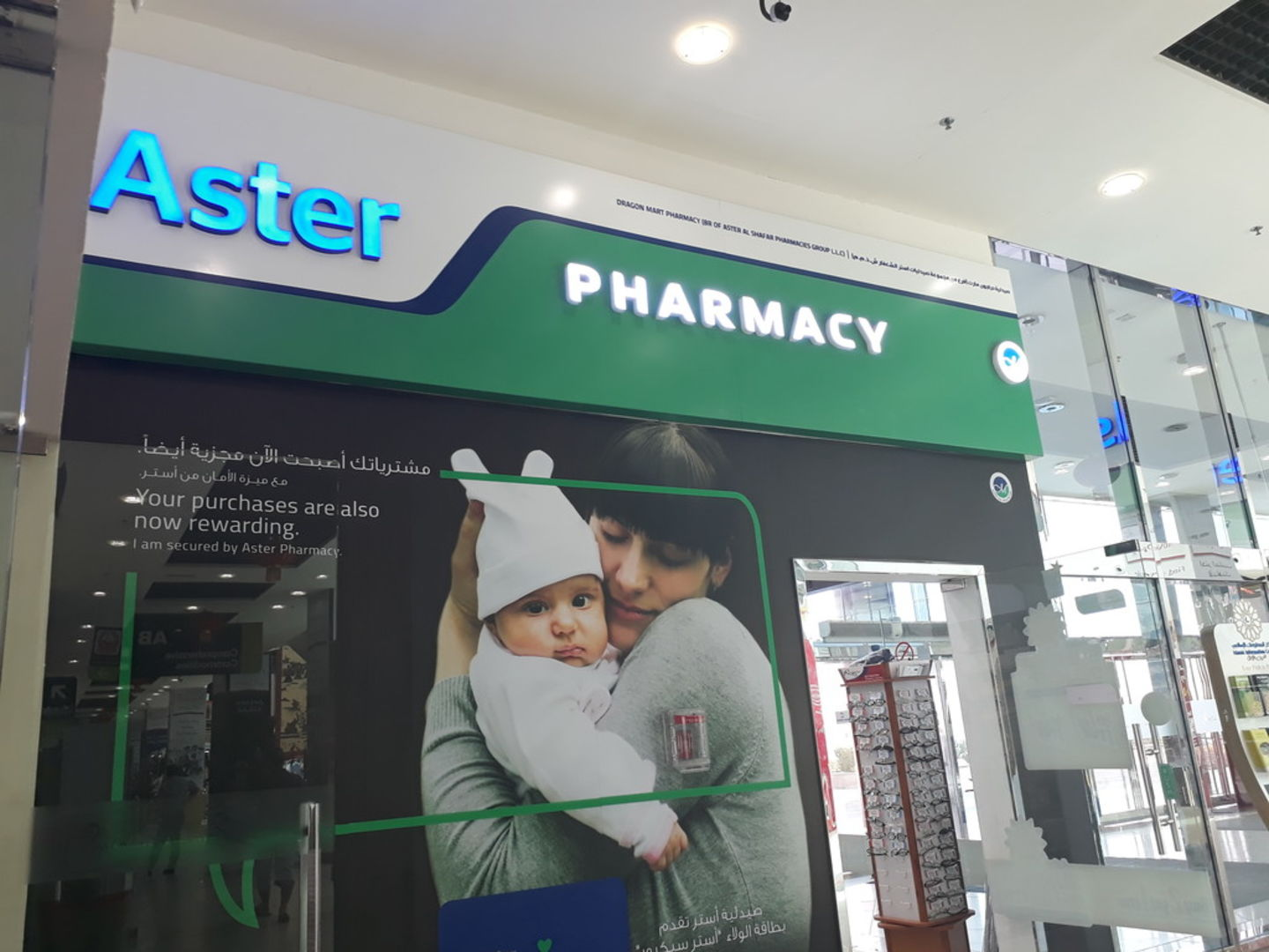 HiDubai-business-aster-pharmacy-beauty-wellness-health-pharmacy-international-city-warsan-1-dubai-25